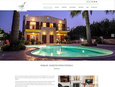 Κατασκευή ιστοσελίδας - Erodios villas