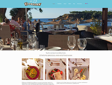 Sirocco-Restaurant