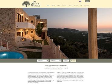 Elia-Hotel