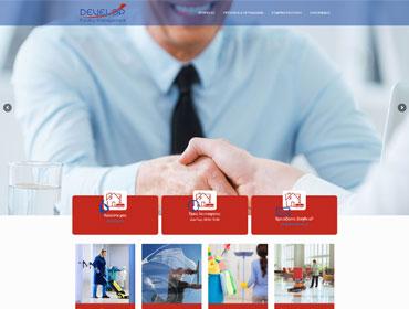 Develop Facility Management